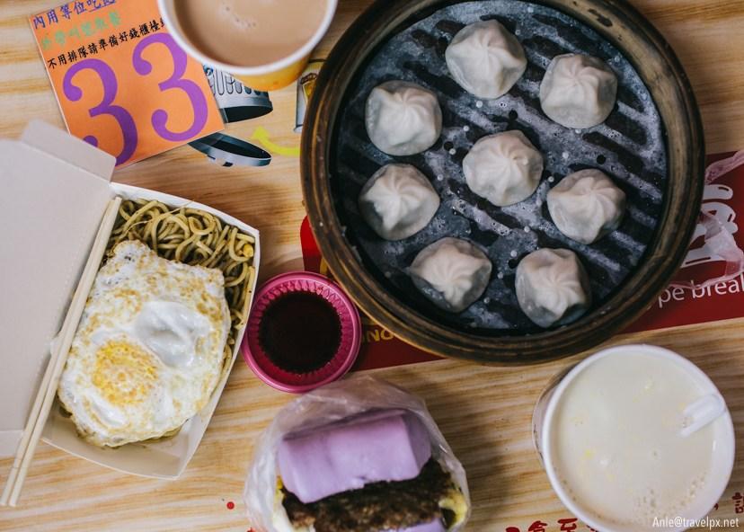 Dimsum bữa sáng phổ biến của người Đài Loan - Ảnh: Travelpx.