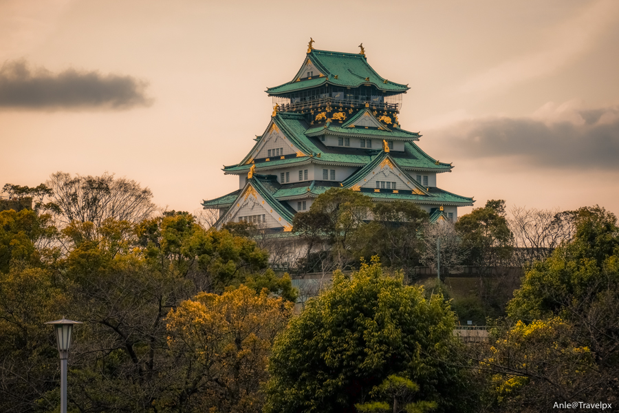 Osaka Travelpx